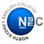 NSEC(North Sydney English College, ノース・シドニー・イングリッシュ・カレッジ)